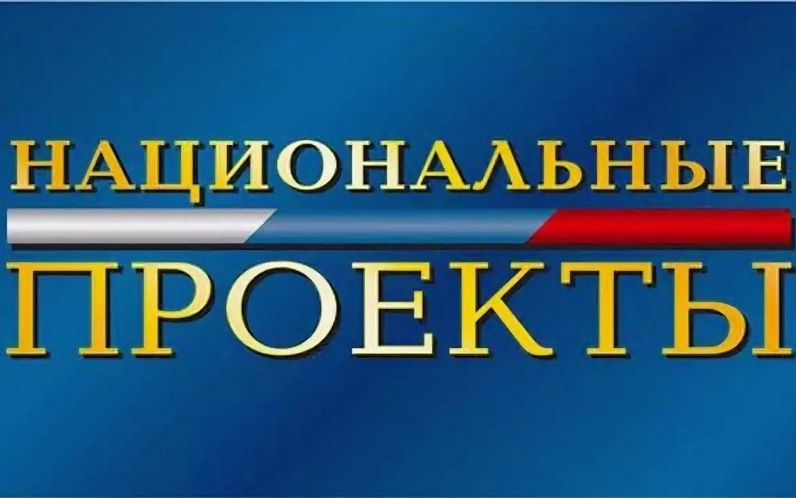 Национальные проекты «Образование» и «Демография» успешно реализуются в Алтайском крае
