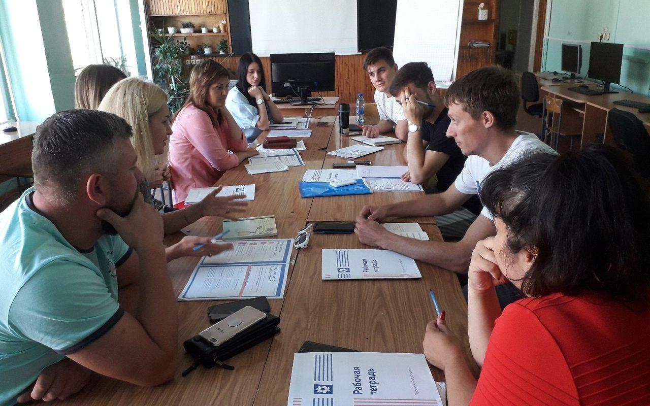 В Бийске прошел обучающий семинар по написанию федеральных грантов