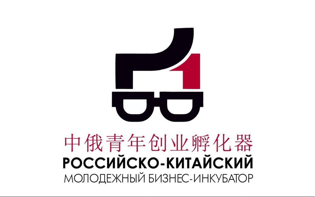 Точки роста: молодые алтайские бизнесмены готовятся развивать свой бизнес в сотрудничестве с китайскими предпринимателями