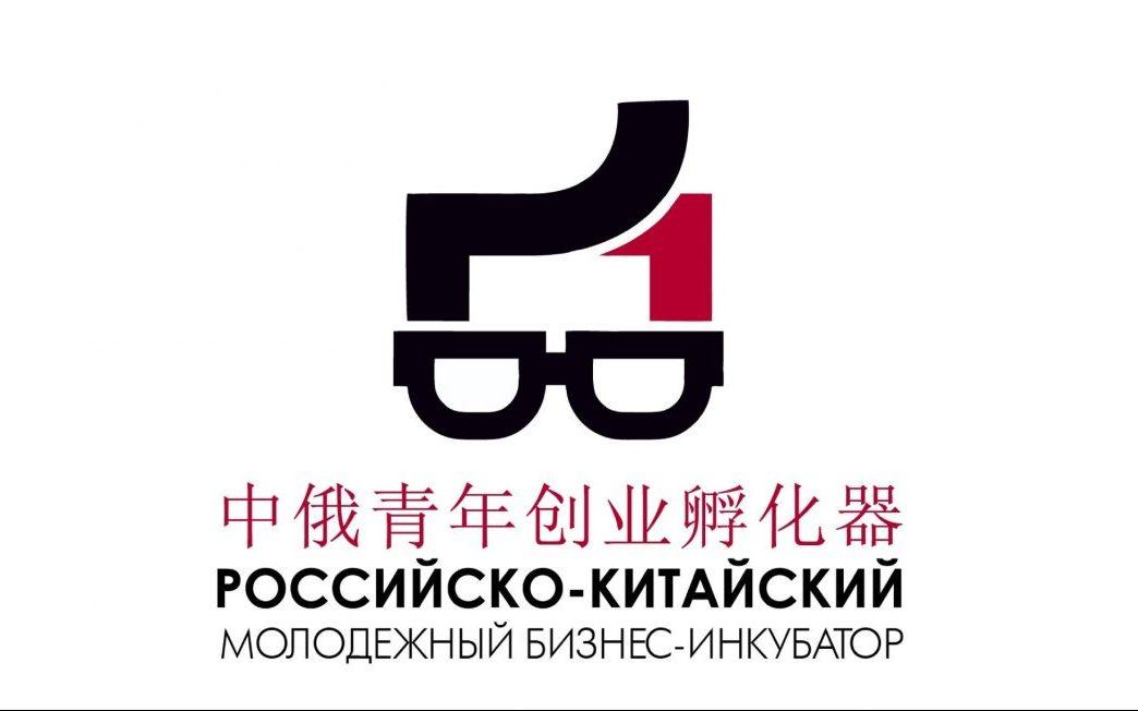 Китайские резиденты Российско-Китайского молодёжного бизнес-инкубатора посетят Алтайский край