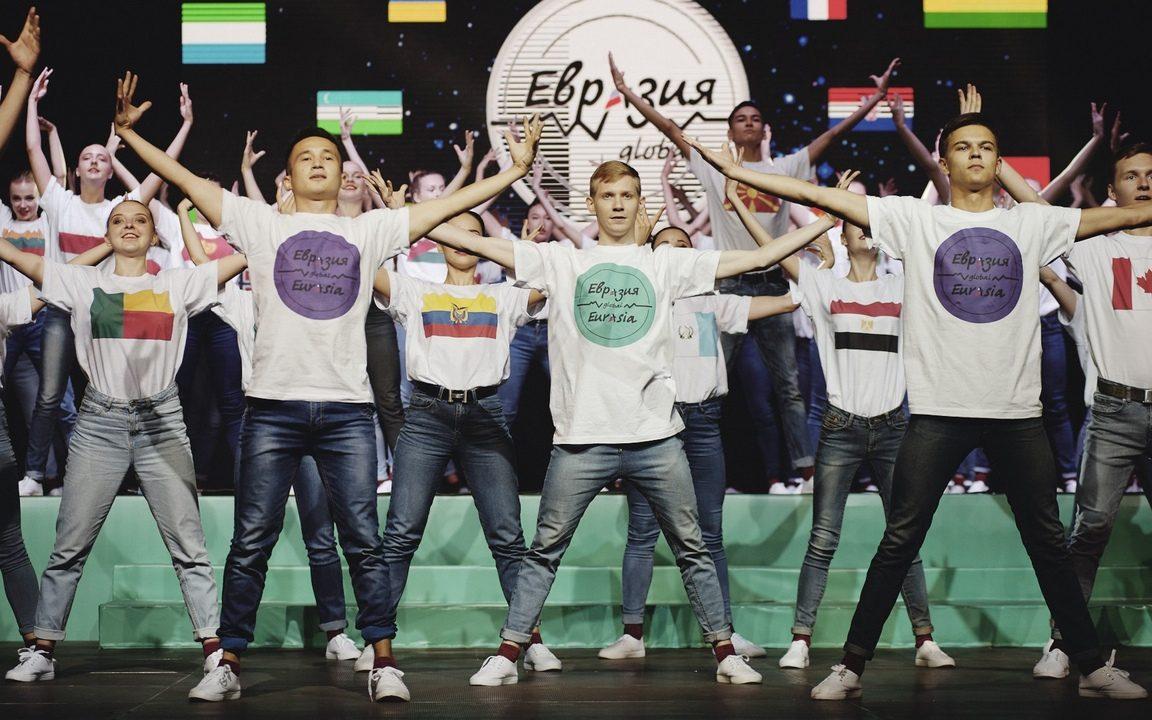 Представители Алтайского края стали участниками Международного молодежного форума «Евразия Global»