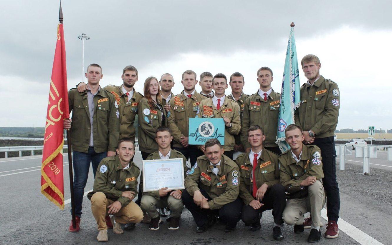 Студенческий отряд из Алтайского края стал лучшим по итогам работы на окружной студенческой стройке «Кузбасс»