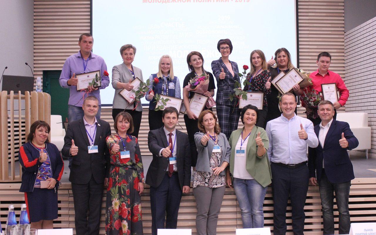 В Алтайском крае определили лучших специалистов сферы государственной молодёжной политики