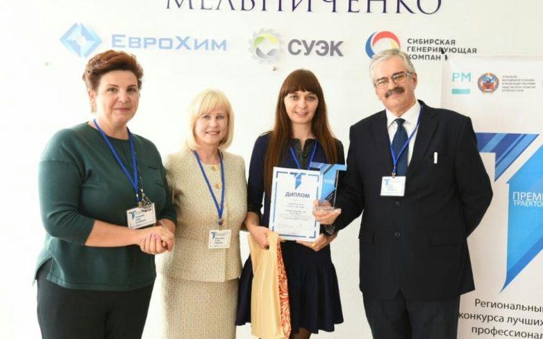 Конкурс «Премия Траектория» выявил лучший проект Алтайского края в сфере развития молодёжного рынка труда