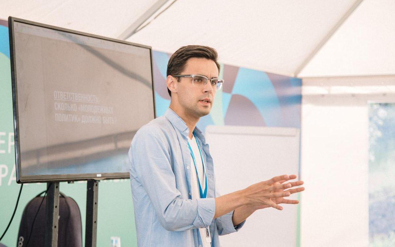 Эксперты из Москвы расскажут специалистам сферы ГПМ края о новых методах работы с молодёжью