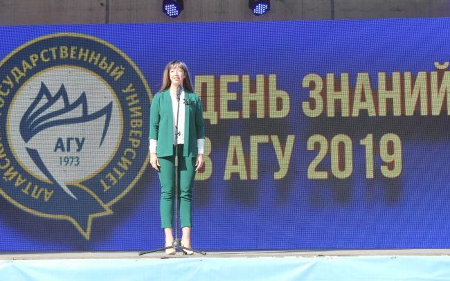 Начальник краевого управления молодёжной политики и реализации программ общественного развития поздравила студентов с началом учебного года