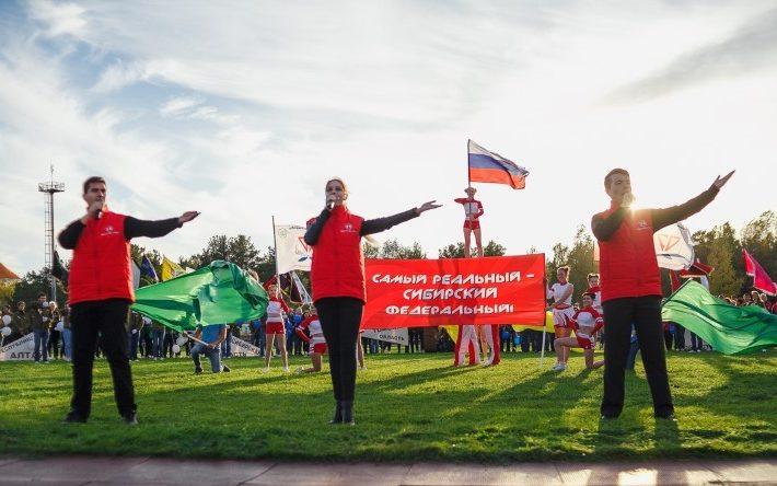 В Алтайском крае пройдёт Фестиваль и спартакиада студенческих отрядов