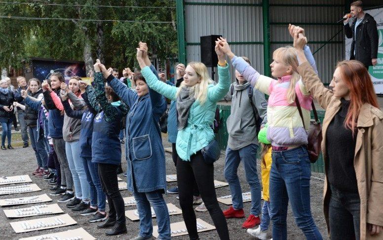 Журнал «Алтай молодой»: Акция «Редкие среди нас» прошла в Барнауле