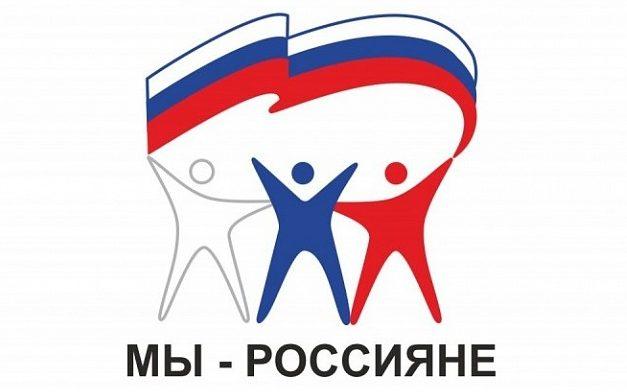 Молодежь Алтайского края приглашают на Международный студенческий фестиваль «Мы – россияне: Мир. Молодёжь. Единство»