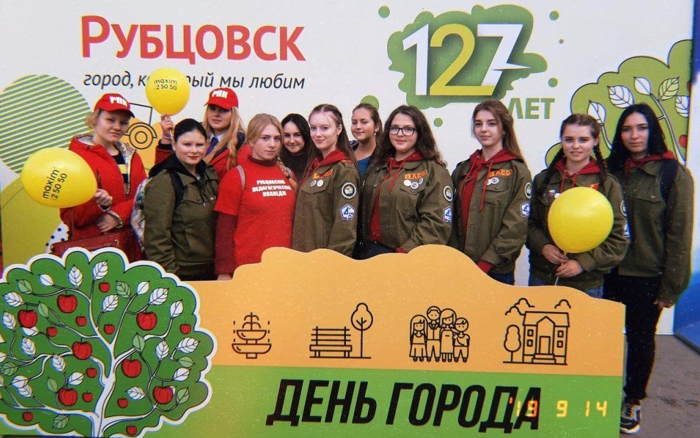Молодежь Рубцовска отметила 127-летие родного города
