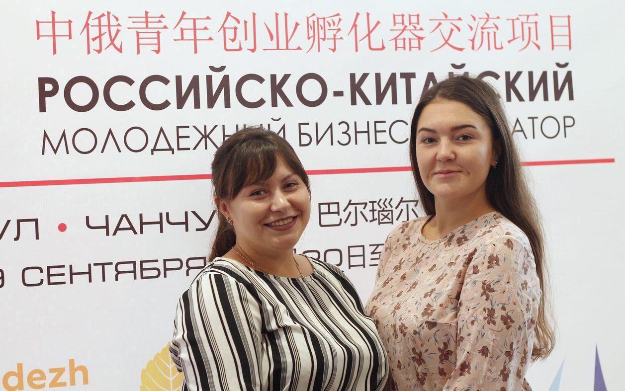 В Алтайском крае открыли Конгресс молодых лидеров инновационного развития