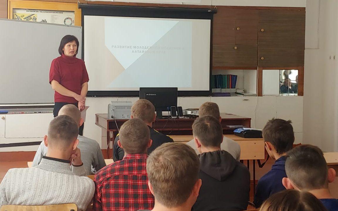 Молодежь Благовещенского района стала участниками проекта «Свое дело в селе – смело!»