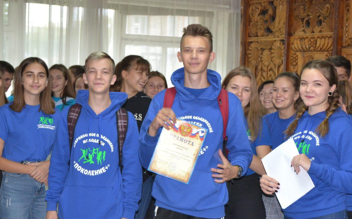 Более 12 000 школьников Алтайского края приняли участие в антинаркотической квест-игре «Найди дилера»