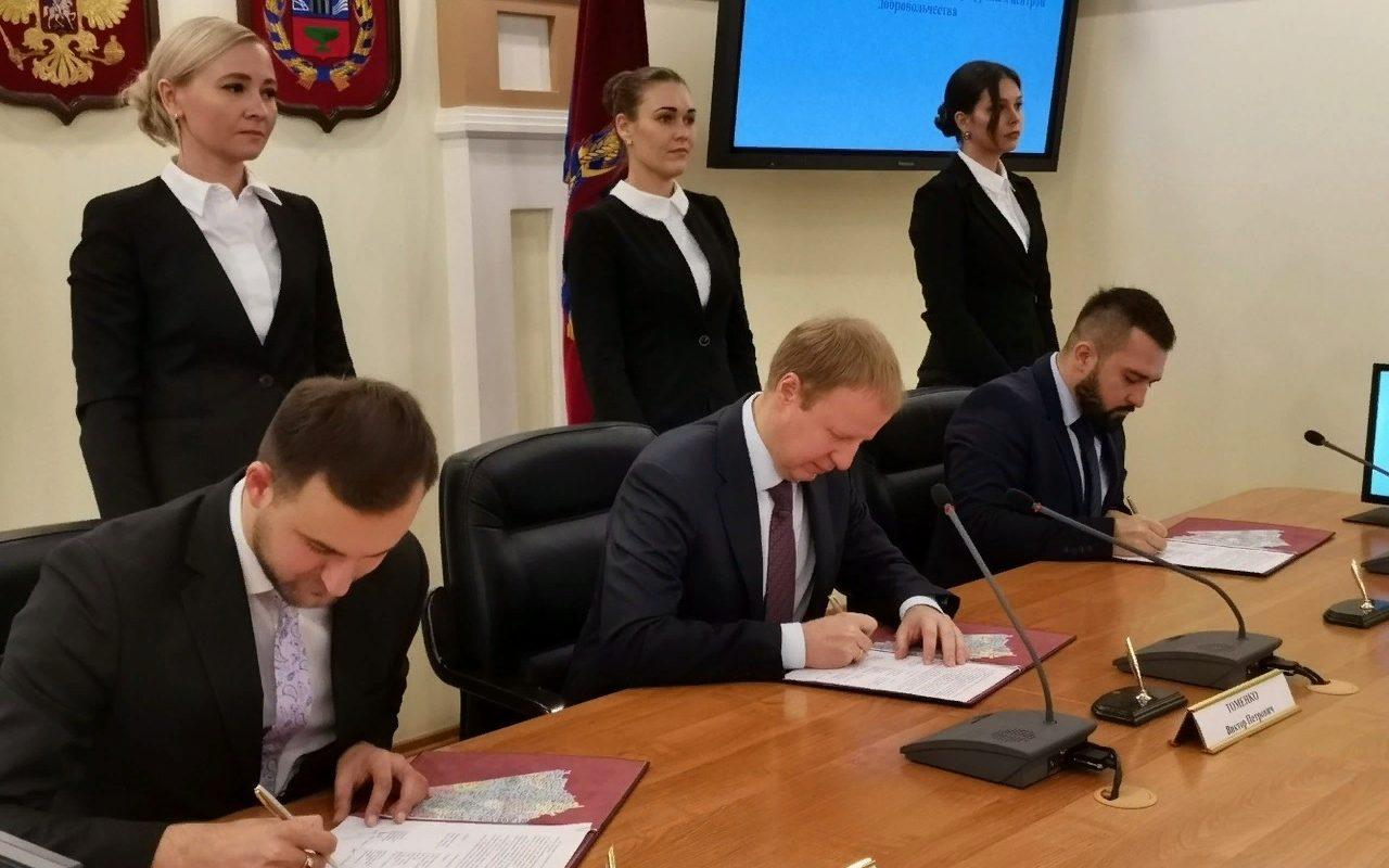 Состоялась церемония подписания трёхстороннего соглашения между Ассоциацией волонтерских центров, Правительством Алтайского края и Алтайским ресурсным центром добровольчества