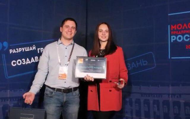 Проект из Алтайского края стал победителем конкурса «Молодой предприниматель России – 2019»
