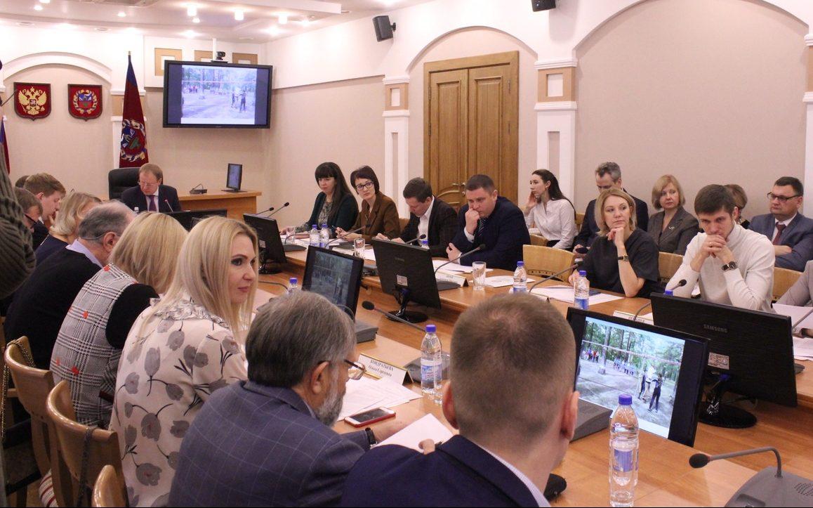 На Общественном совете при Губернаторе Алтайского края подвели итоги форумной кампании