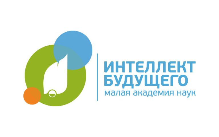 Молодежь Алтайского края приглашают принять участие интеллектуально-творческих конкурсах