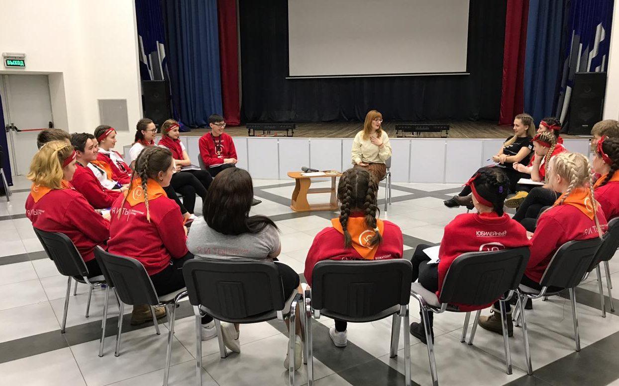 На Слёте сельской молодежи пройдет форсайт-сессия по созданию коворкинг-пространств