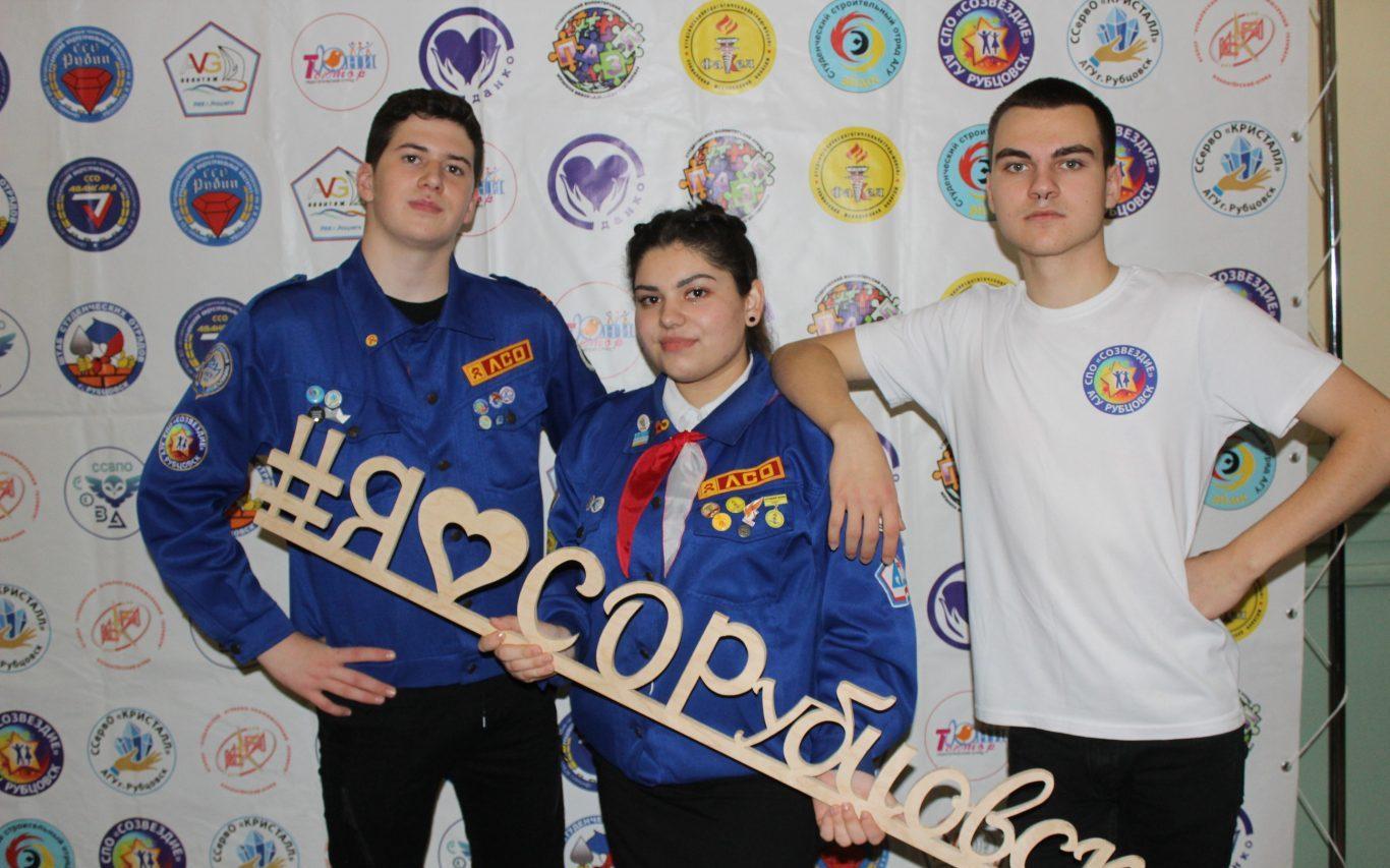 В Рубцовске состоялось закрытие третьего трудового семестра студенческих и волонтерских отрядов