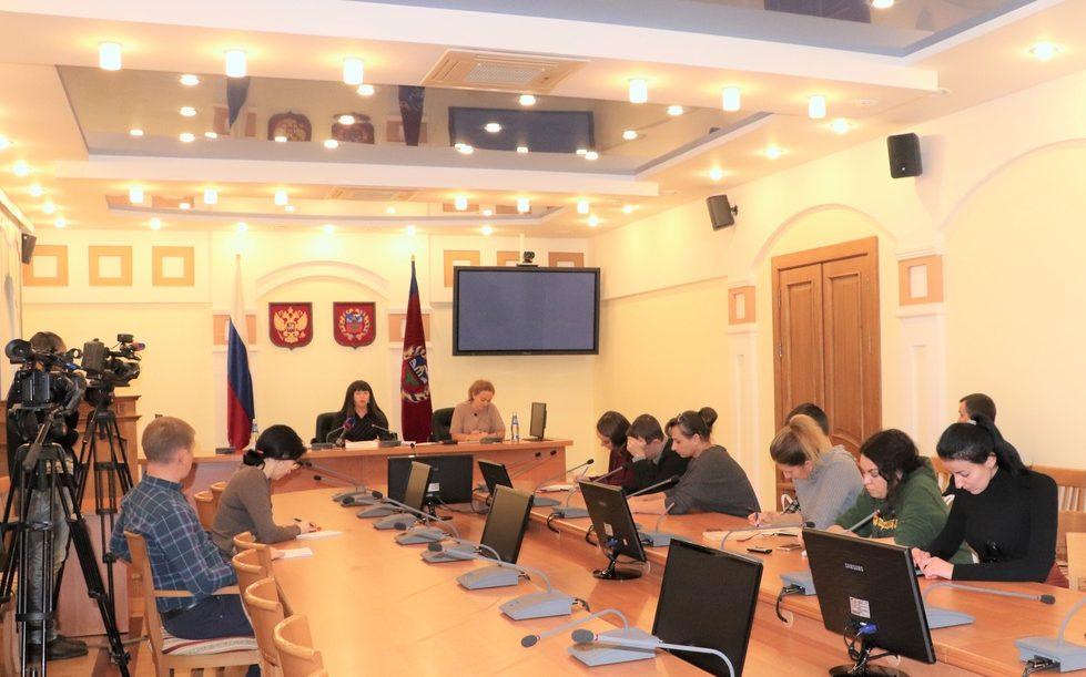 Молодежное правительство Алтайского края – новый ресурс развития региона