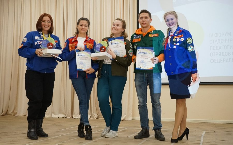 Вожатые – лучшие люди страны: завершился IV Форум студенческих педагогических отрядов Сибирского федерального округа