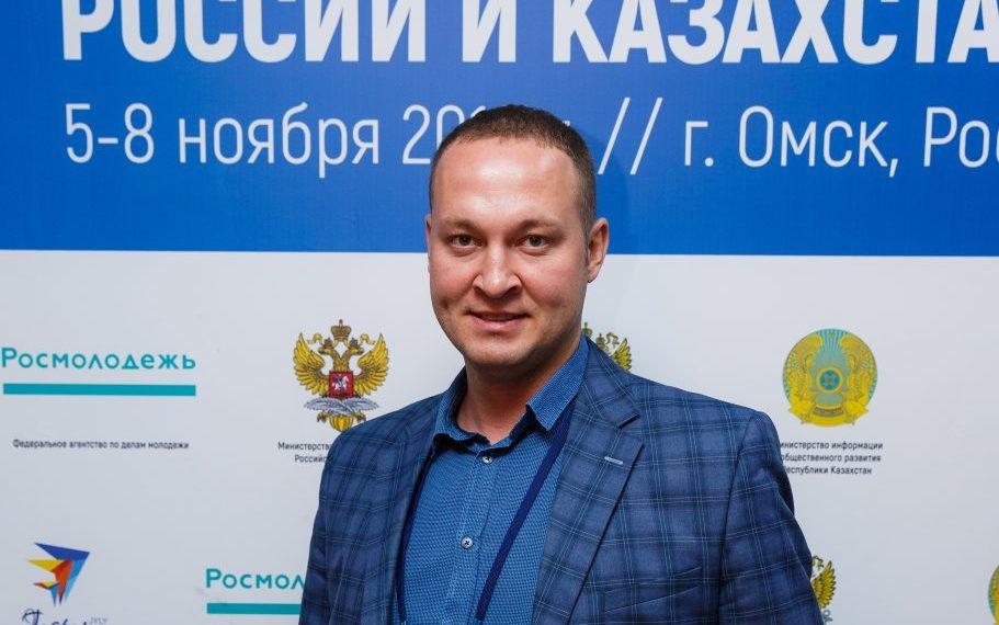 Директор Краевого дворца молодежи Никита Свиридов принял участие в Форуме молодежных лидеров России и Казахстана