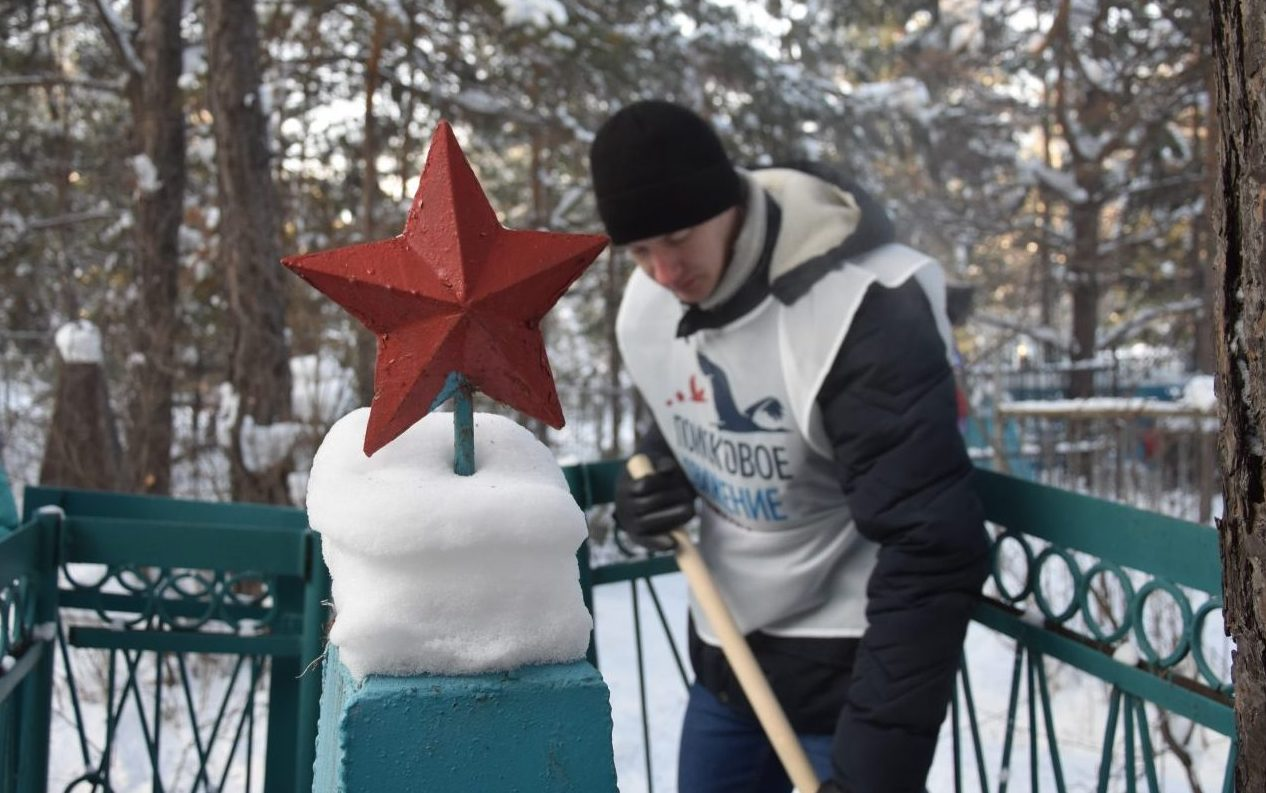 На Булыгинском кладбище прошла акция, приуроченная к старту Года памяти и славы