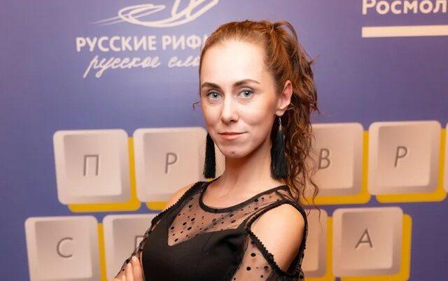 Барнаульская писательница стала лауреатом Национальной молодежной премии «Русские рифмы», «Русское слово»