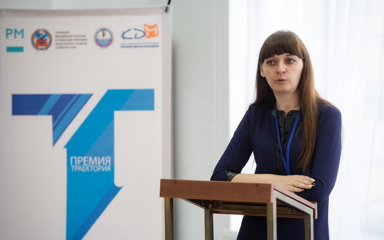 Представитель Алтайского края стал участником Всероссийского конкурса «Премия «траектория-2019»