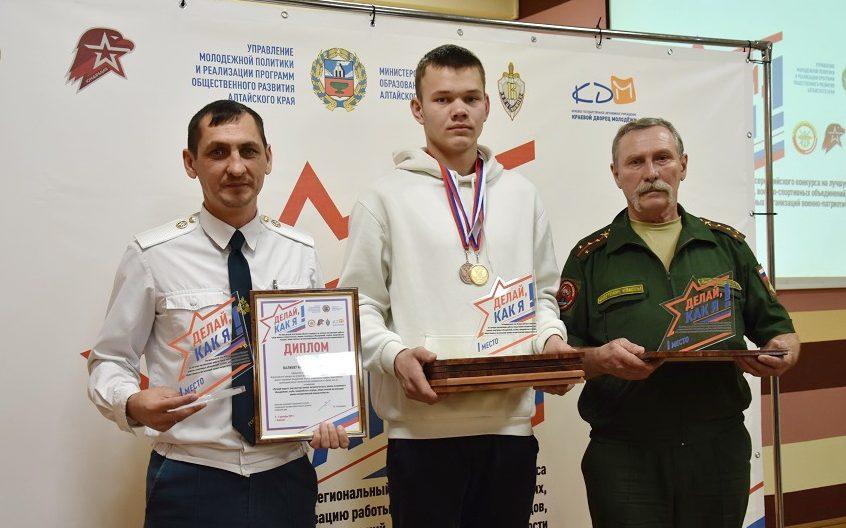 Подведены итоги регионального этапа Всероссийского конкурса «Делай, как я!»