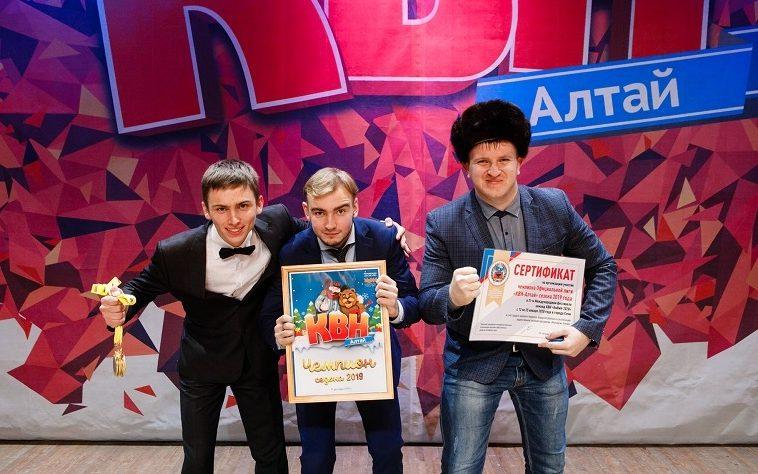 Определен победитель финала Официальной лиги МС КВН «#КВНАЛТАЙ»