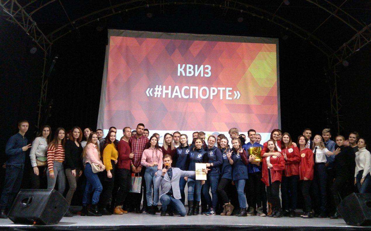 Барнаульские студенты сразились в интеллектуальной игре «КВИЗ #Наспорте»