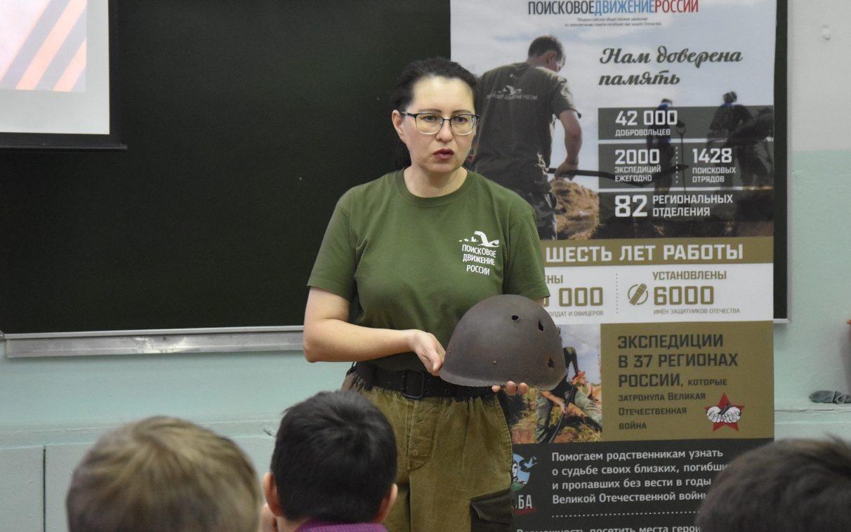 Барнаульским школьникам рассказали о деятельности поисковиков и проектах «Поискового движения России»