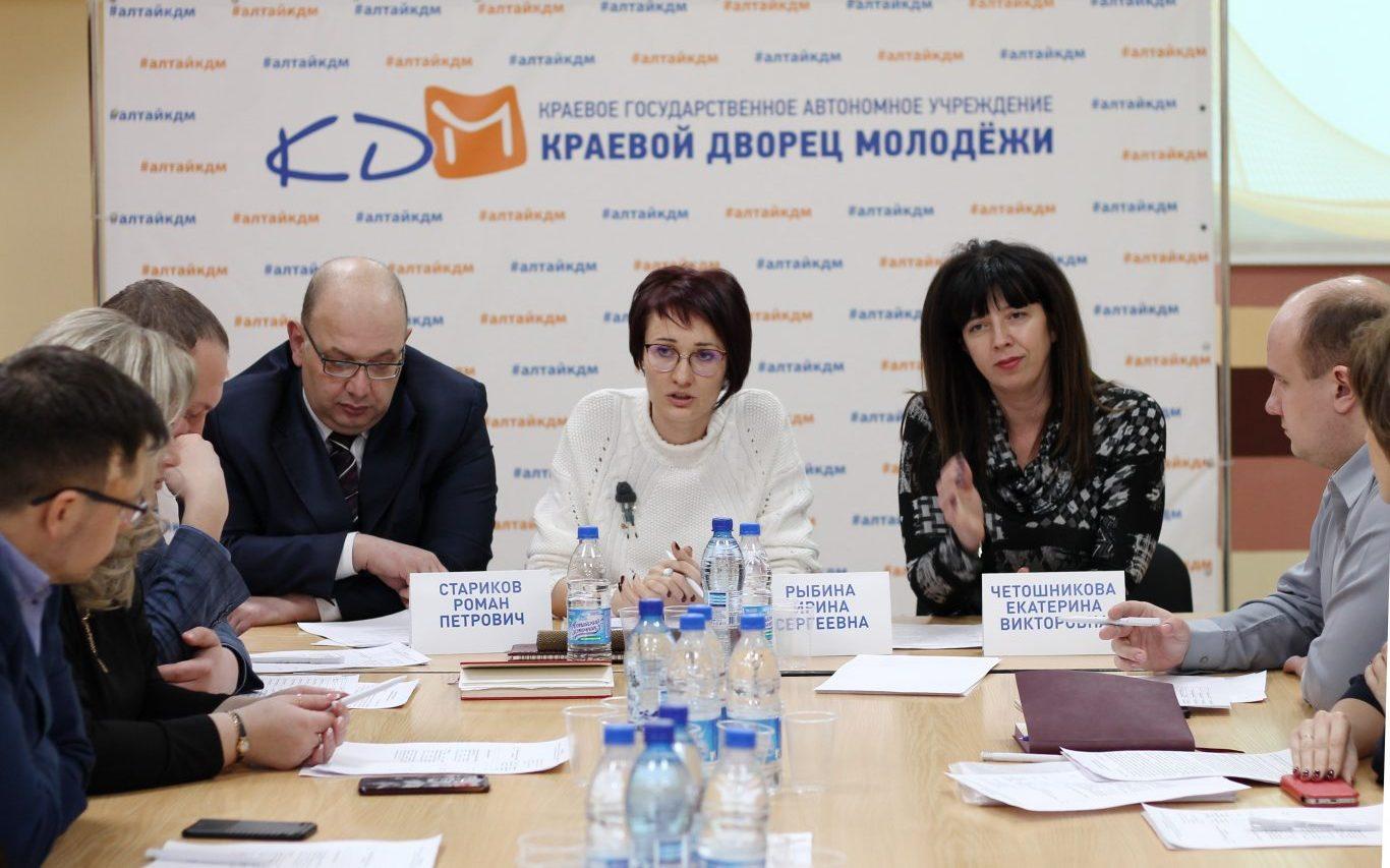 Состоялась встреча по созданию Совета рабочей молодёжи Алтайского края