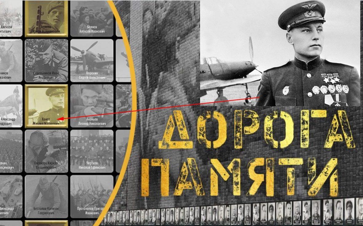 «Дорога памяти»: проект о победителях в Великой Отечественной войне