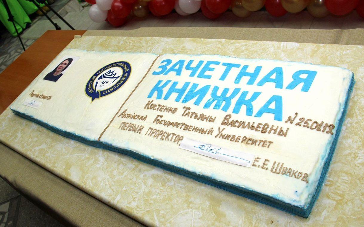 В преддверии Дня студента в АлтГУ будут угощать «Счастливой зачеткой» и сбитнем