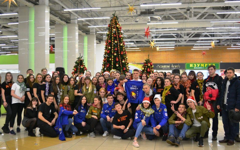 В Рубцовске волонтеры провели новогодние акции для горожан