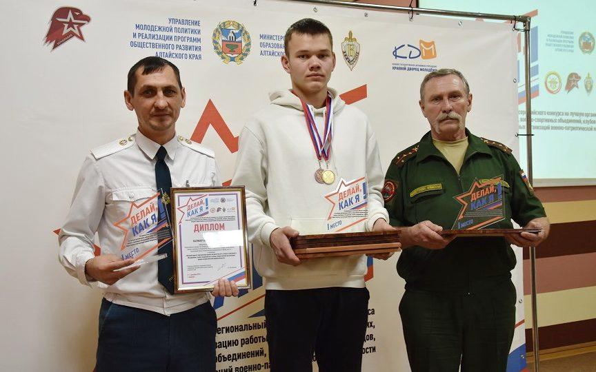 «Делай, как я!»: победители регионального этапа готовятся к финалу Всероссийского конкурса