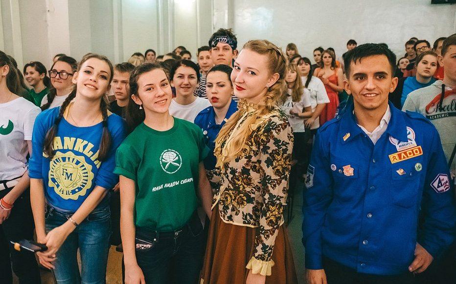В Алтайском крае прошел форум «Юные лидеры Сибири-2020»
