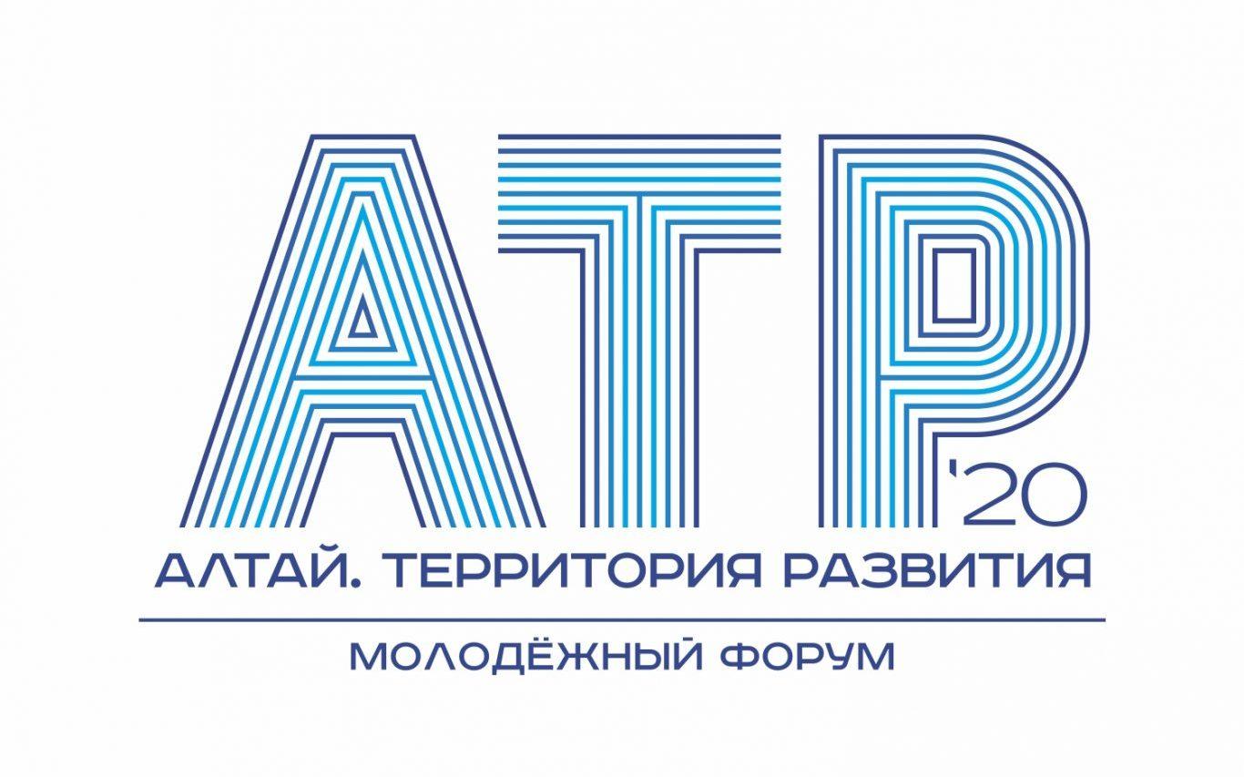 Объявлен отбор кандидатов на вакантное место руководителя пресс-службы молодежного форума «Алтай. Территория развития»