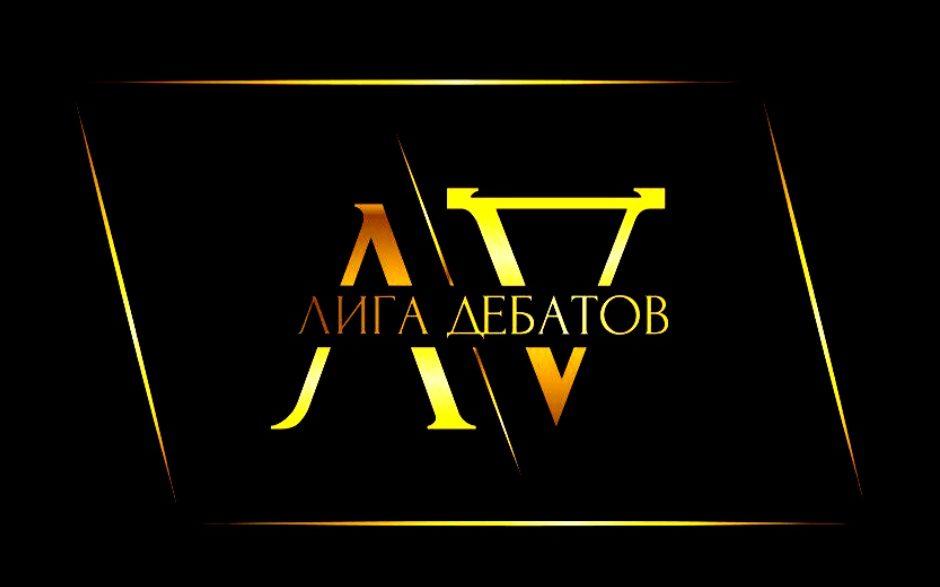В Алтайском крае впервые запускается образовательный проект «Школа дебатов»
