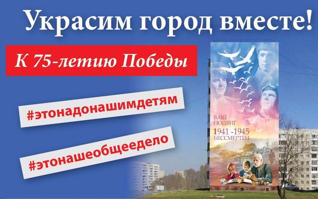 Поддержим проект «Мирное небо»!