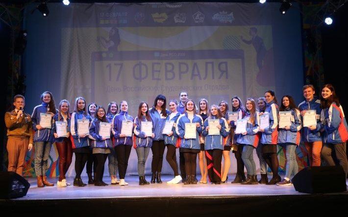 Студенческие отряды Алтайского края отметили день РСО