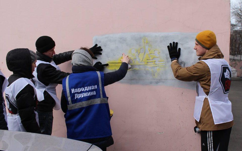 Барнаульские студенты стали участниками акции «Пойдем, закрасим!»
