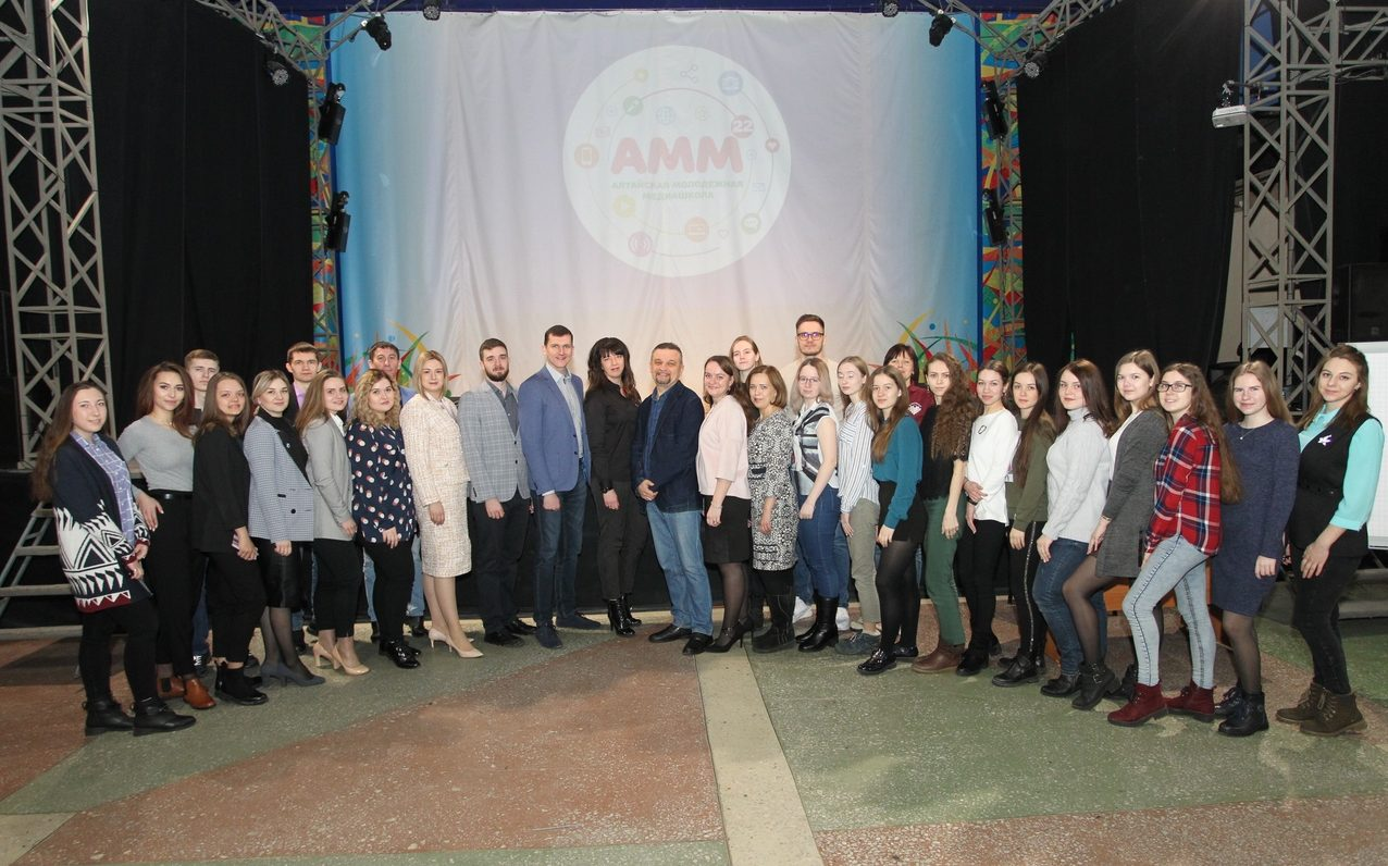 В Алтайском крае открыли молодежную медиашколу