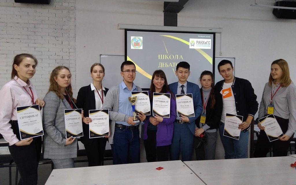 В краевой столице стартовала региональная образовательная программа «Школа дебатов»