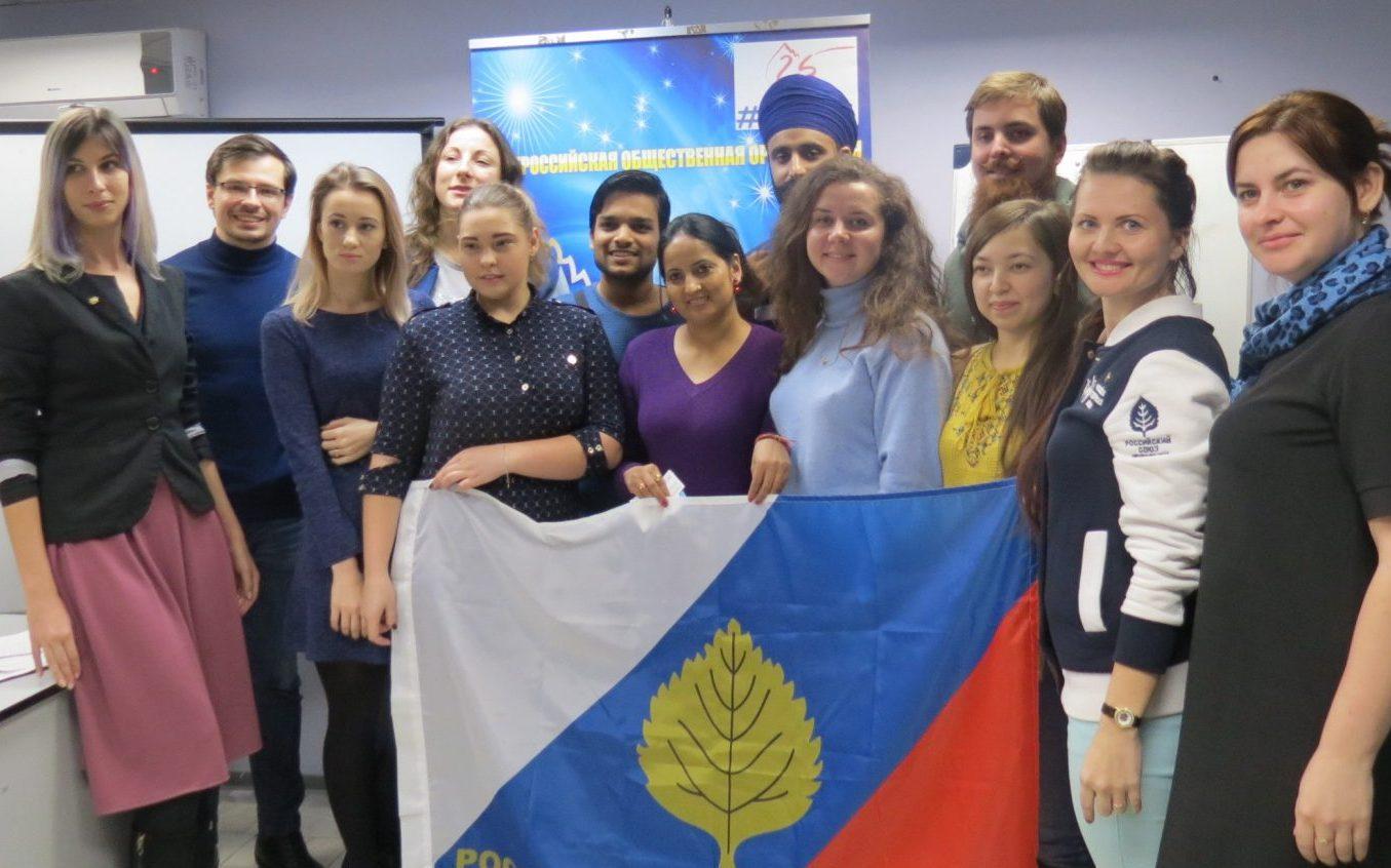 В Краевом дворце молодежи пройдет тренинг по актуализации этнической идентичности