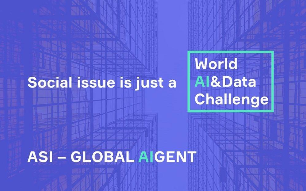 Конкурс цифровых решений для регионов «World Al & Data Challenge»