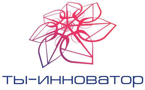 В Алтайском крае впервые пройдет региональный этап конкурса «Ты – инноватор»