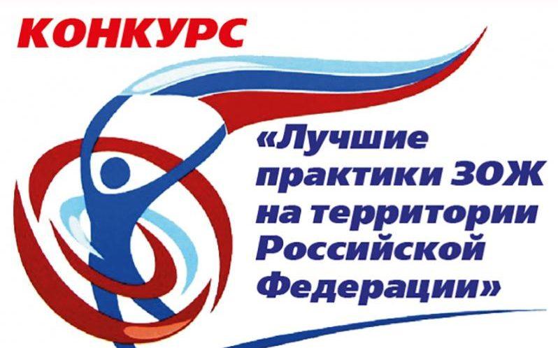 Молодежь Алтайского края приглашают рассказать о лучших практиках популяризации ЗОЖ на всероссийском конкурсе